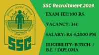 SSC Junior Engineer Online Form 2019