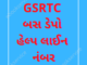 GSRTC Bus Stand Contact Number, Address, Phone Number, Email Id