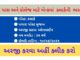 [ jobs] Mehsana Urban Cooperative Bank Limited